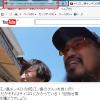 YouTubeの動画をダウンロードする簡単な方法と危険度