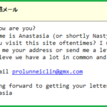 How are you?My name is Anastasia (or shortly Nastya), and
