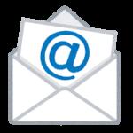 まぐまぐから迷惑メールが来る場合の対処法