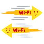 初心者が【簡単】に早く良く繋がる無線LANルーターを選ぶ方法(WiFi)