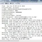 Thunderbirdでメールのヘッダを簡単に見る方法と解析 初級編