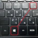Windows10 ペイント 電卓 メモ帳がどこにあるのかわからない場合の対処法
