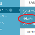 WordPressホームページをコピペされないようにするプラグイン WP-Copyright-Protection
