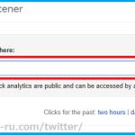 ツイッター(twitter)のURLを短縮する方法