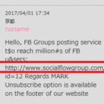 Increase exposure of mx5.ttcn.ne.jp with FB Groups Post Reach