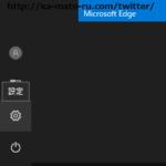 パソコンの立ち上がりが遅く重い スタートアップで調節【Windows10】