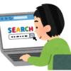 検索窓に入力した語句が候補として表示されるので削除したい【Chrome】