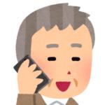 【携帯】法人口座から個人口座に引き落としを変更する方法と手順