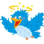 【Twitter】勝手にグループに入れられた場合の対処法
