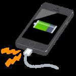 店舗の充電は危険?USBから個人情報が盗まれる可能性