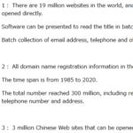 Data services-help your Internet Marketing TOMからの迷惑メール