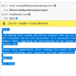 【Beware of spam emails】Urgent I am making this solemn and direct contact with you in line with
