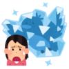 【Twitter】自分のツイートがフォロワーに表示されない現象【シャドウバン】BAN