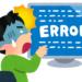 Malicious Site:Malicious Domain Request22とは何事か?